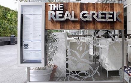 The Real Greek (Westfield London) -1