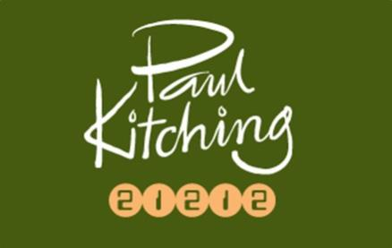 Paul Kitching's 21212 -Exterior 1