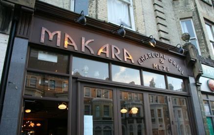 Makara Charcoal Grill & Meze -Exterior