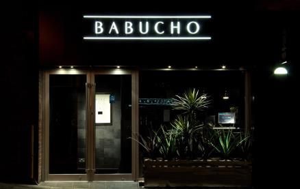 Babucho -Exterior