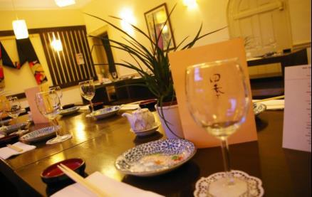 Shiki Japanese Restaurant -Interior 1