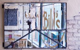 Bill's - Cheltenham