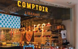Comptoir Libanais (Gatwick)